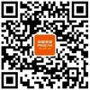 新万博manbetx官网登录官网公众号