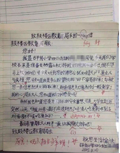 最期待的秋游被取消后的四年级小学生,十分伤心,给教育局长写了一封信