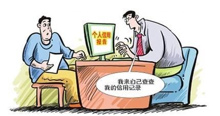 动漫 卡通 漫画 设计 矢量 矢量图 素材 头像 430_227