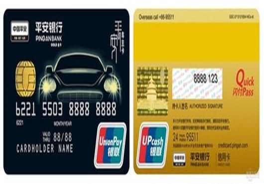 信用卡1.jpg