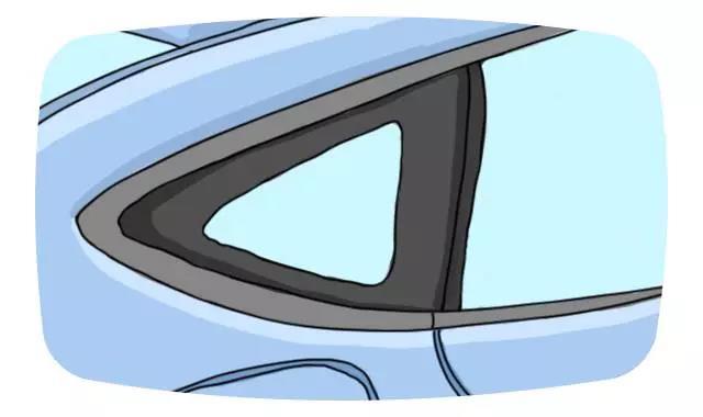 车后小三角窗