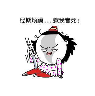 七夕插图2