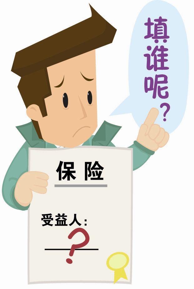 华夏银行与华夏保险保险_人如何卖保险_被保险人