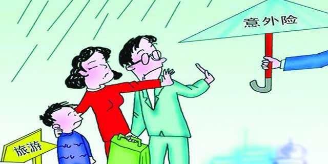 中国平安财产保险股份有限公司 平安公共场所意外伤害保险...