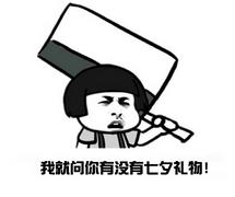 七夕插图9
