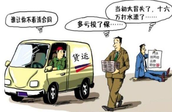 货物运输保险的分类有哪些?
