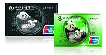 成都代还 信用卡不激活收年费吗总代还