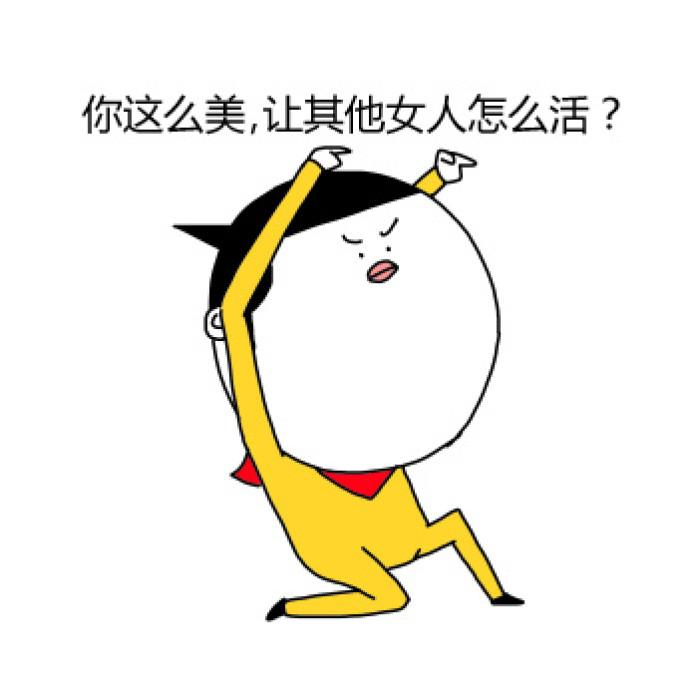 七夕插图7