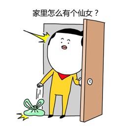 七夕插图6