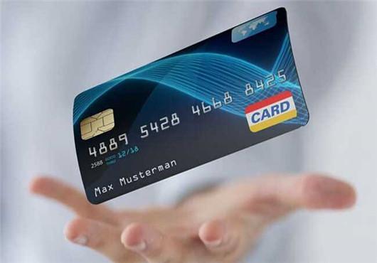 信用卡怎么申请?