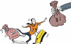 快来看哪些原因贷款会被拒!