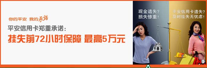 大气关于航空banner背景素材